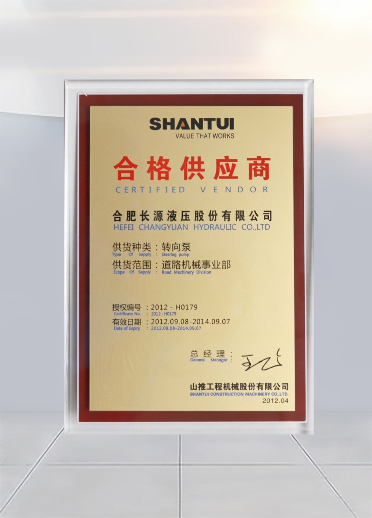 2012 Shantui Construction Machinery Qualified Supplier