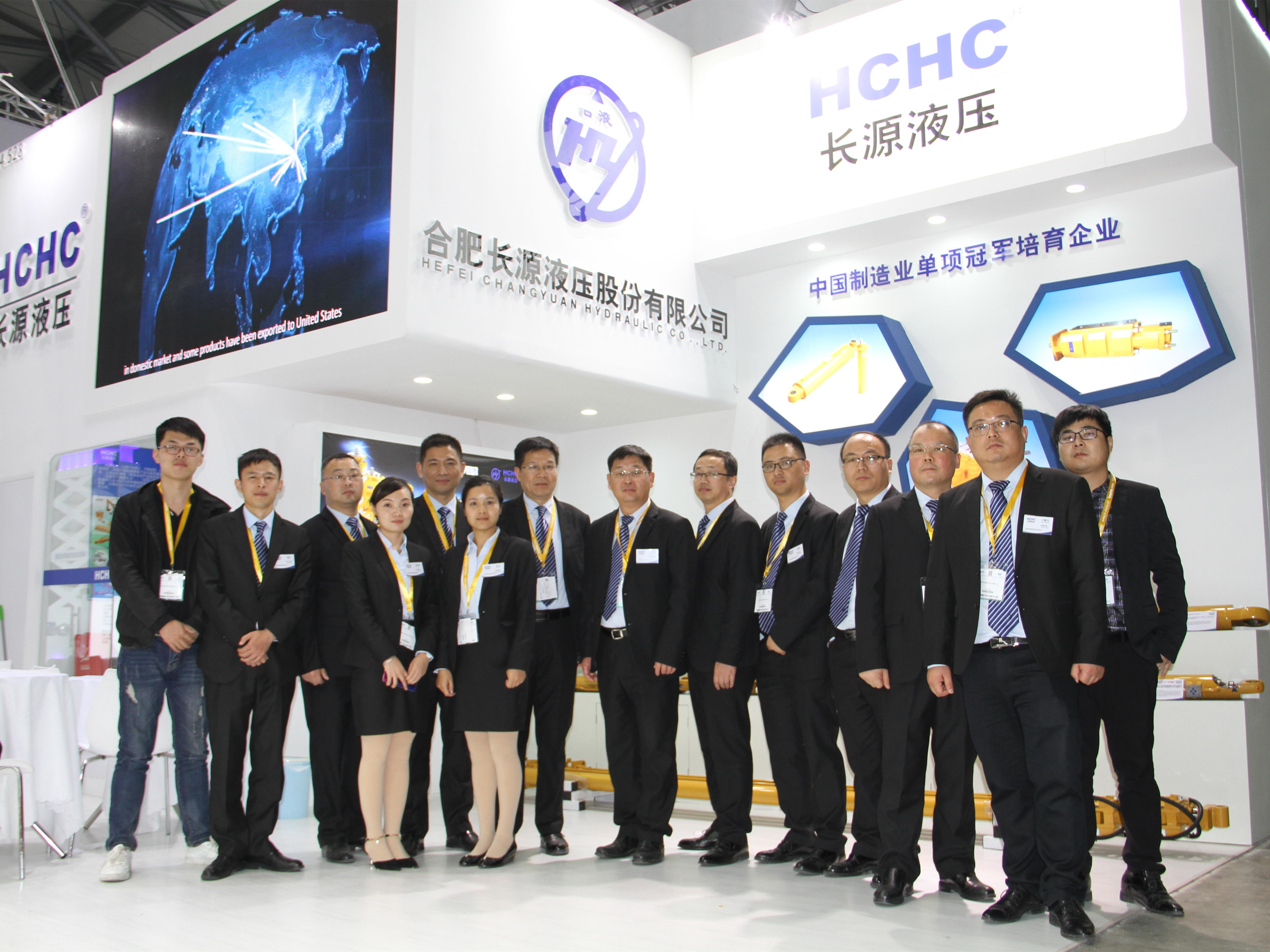 Changyuan Hydraulic Debut 2018 Shanghai BMW Show Highlights Hydraulic Industry Benchmark